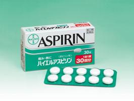 アスピリンを開発した会社として有名です。