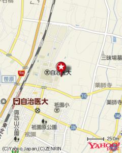 クリニックは自治医大病院の隣に位置します。